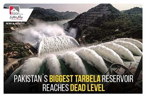 Pakistan`s biggest Tarbela reservoir reaches dead level