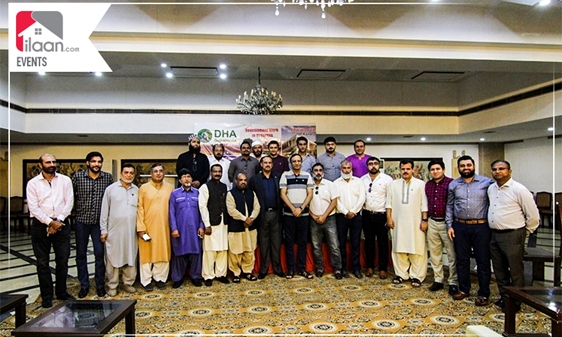 DHA Gujranwala Opening Ceremony