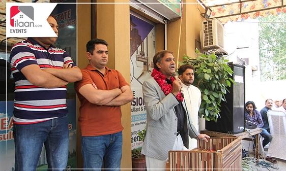 President Faisal Town Association Mian Tariq ...