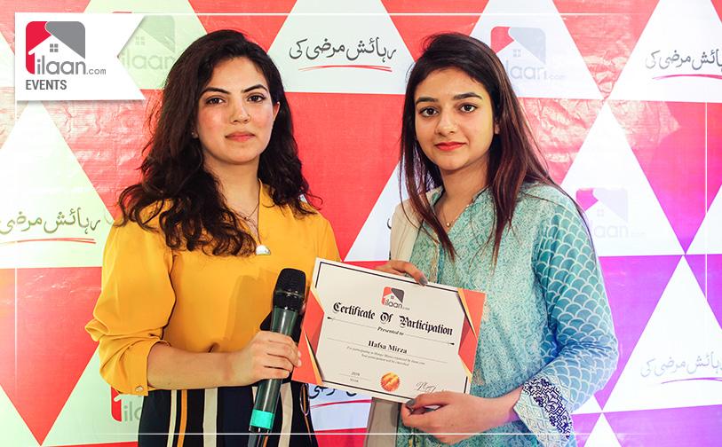 ilaan.com organized Mango Mania in Lahore-2019