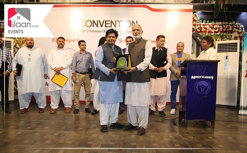 All Pakistan Realtors Convention Organized in Karachi under Sponsorship of ilaan.com