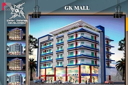 G.K. Mall