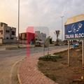 Talha Block, Bahria Town, Lahore, Punjab, Pakistan