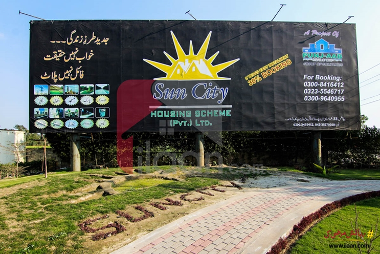 Sun City Housing Scheme, Lahore, Punjab, Pakistan