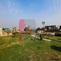 Sun City Housing Scheme, Lahore, Punjab, Pakistan