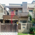 Green City, Lahore, Punjab, Pakistan