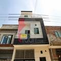Shadab Colony, Lahore, Punjab, Pakistan