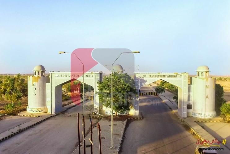 Sector 17, MDA, Karachi, Sindh, Pakistan