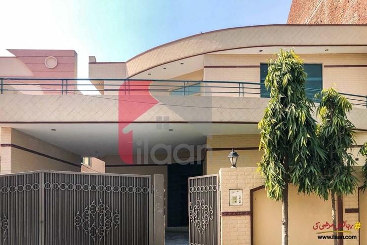 Block B2, Johar Town, Lahore, Punjab, Pakistan