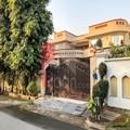 Block B, Revenue Employees Cooperative Housing Society, Lahore, Punjab, Pakistan