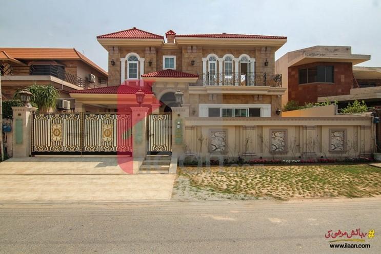Block BB, Phase 4, DHA, Lahore, Punjab, Pakistan