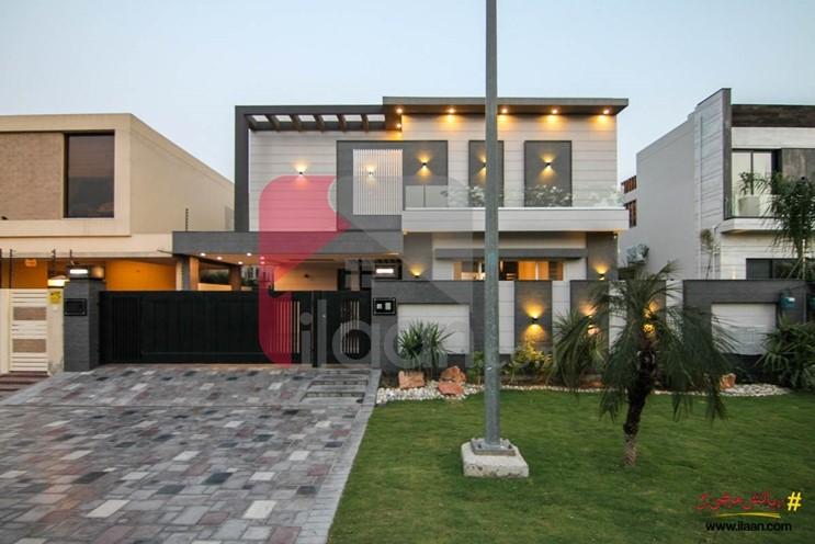 Block C, Phase 5, DHA, Lahore, Punjab, Pakistan