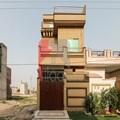 Block H, Al Rehman Garden, Lahore, Punjab, Pakistan