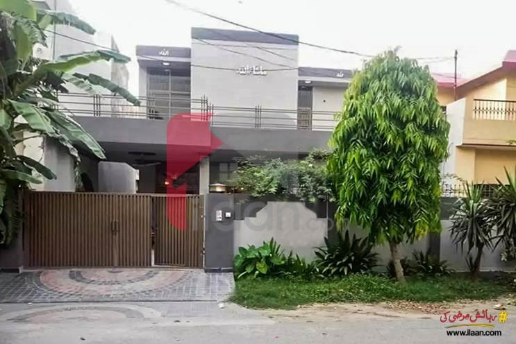 Awasia Housing Society, Lahore, Punjab, Pakistan
