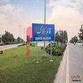 Quaid Block, Bahria Town, Lahore, Punjab, Pakistan