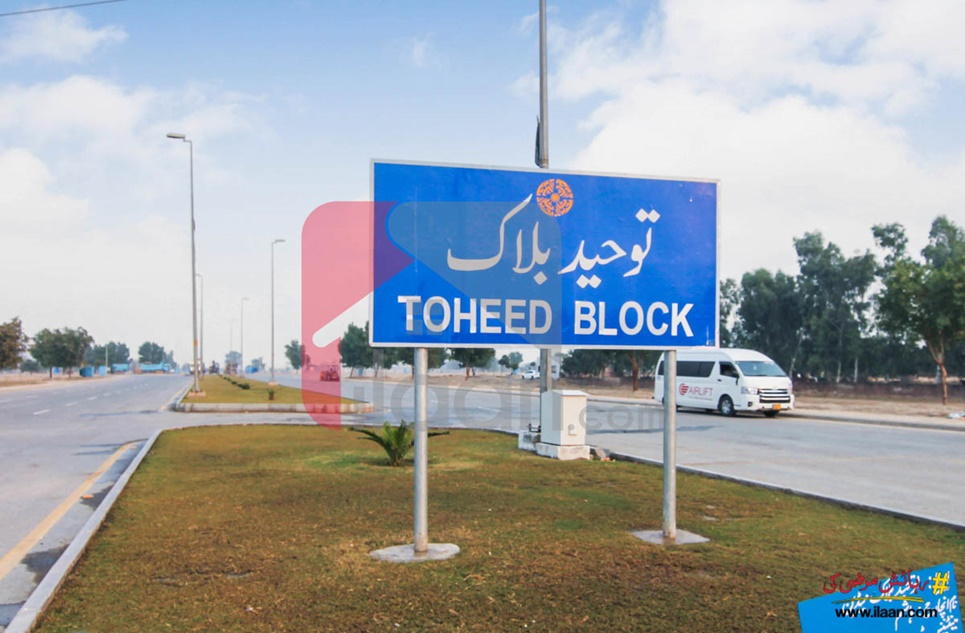 5 Marla Plot for Sale in Tauheed Block, Sector F, Bahria Town, Lahore