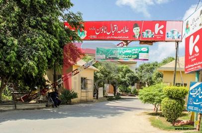5 Marla Plot for Sale in Allama Iqbal Avenue, Jhangi Wala Road, Bahawalpur