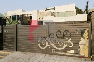 2 kanal house for sale in Block R, Phase 2, DHA, Lahore