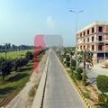 Lahore Motorway City, Lahore, Punjab, Pakistan