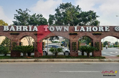 5 Marla Commercial Plot for Sale in Sector C, Bahria Town, Lahore