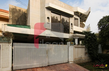 1 kanal house for sale in Block B, Phase 2, PCSIR Housing Scheme, Lahore