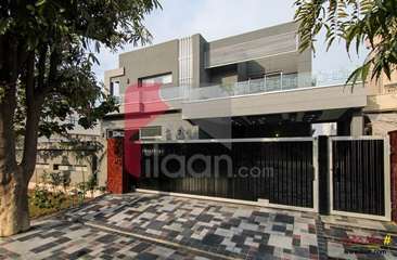 1 kanal house for sale in Block B, Phase 1, Sui Gas Society, Lahore