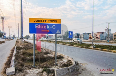 3 Marla House for Sale in Block C, Jubilee Town, Lahore