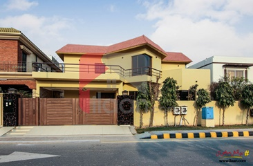 1 kanal house for sale in Block U, Phase 2, DHA, Lahore