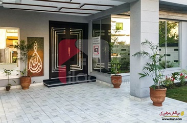 1 kanal house for sale in Block A, OPF Housing Scheme, Lahore