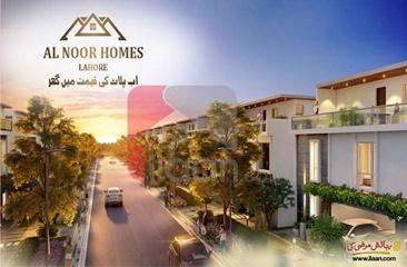 3 marla house for sale in Al Noor Homes, Near Manawan Hospital, G.T Road, Lahore