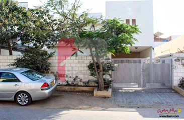 500 ( square yard ) house for sale in Phase 5, DHA, Karachi