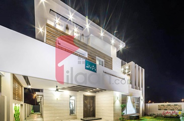 1 Kanal House for Sale in Phase 6, DHA Lahore