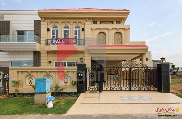 10 Marla House for Sale in Block C, Rahbar - Phase 1, DHA Lahore