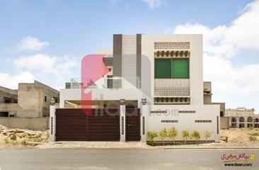 9 Marla House for Sale in Block D, Phase 1, DHA Bahawalpur