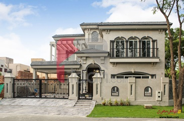 1 Kanal House for Sale in Block H, Phase 5, DHA Lahore