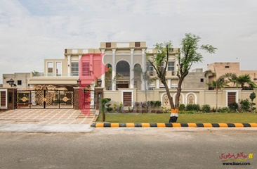 2 Kanal House for Sale in Block E1, Valencia Housing Society, Lahore