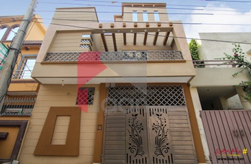 5 Marla House for Sale in Block A, Shadab Garden, Lahore