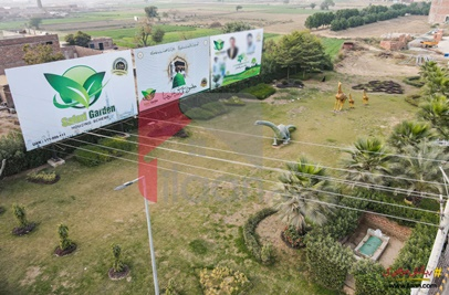 2 Kanal Farm House Plot for Sale in Iqbal Block, Safari Garden Housing Scheme, Lahore