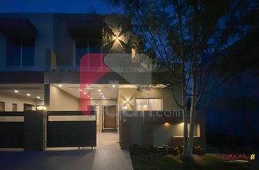 5 Marla House for Sale in Bankers Town, Lahore