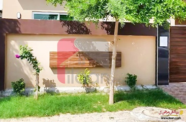 7 Marla House for Sale in Lake City, Raiwind Road, Lahore