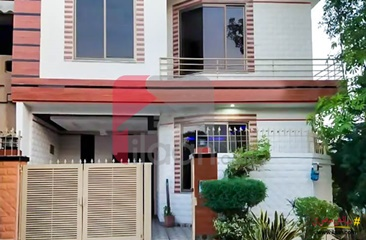 5 Marla House for Sale in Phase 1, NFC, Lahore