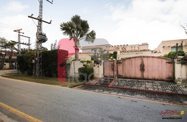 2 Kanal House for Sale in Block R, Phase 2, DHA Lahore
