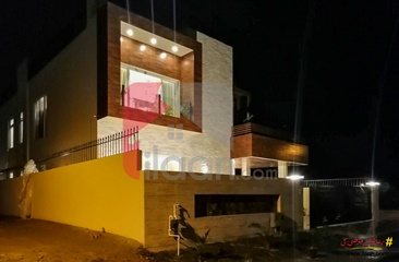 500 Sq.yd House for Sale in Block E, Phase 2, DHA Islamabad