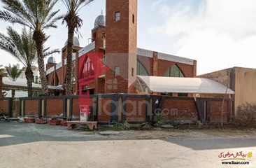 2 Kanal House for Sale in Block H, Valencia Town, Lahore