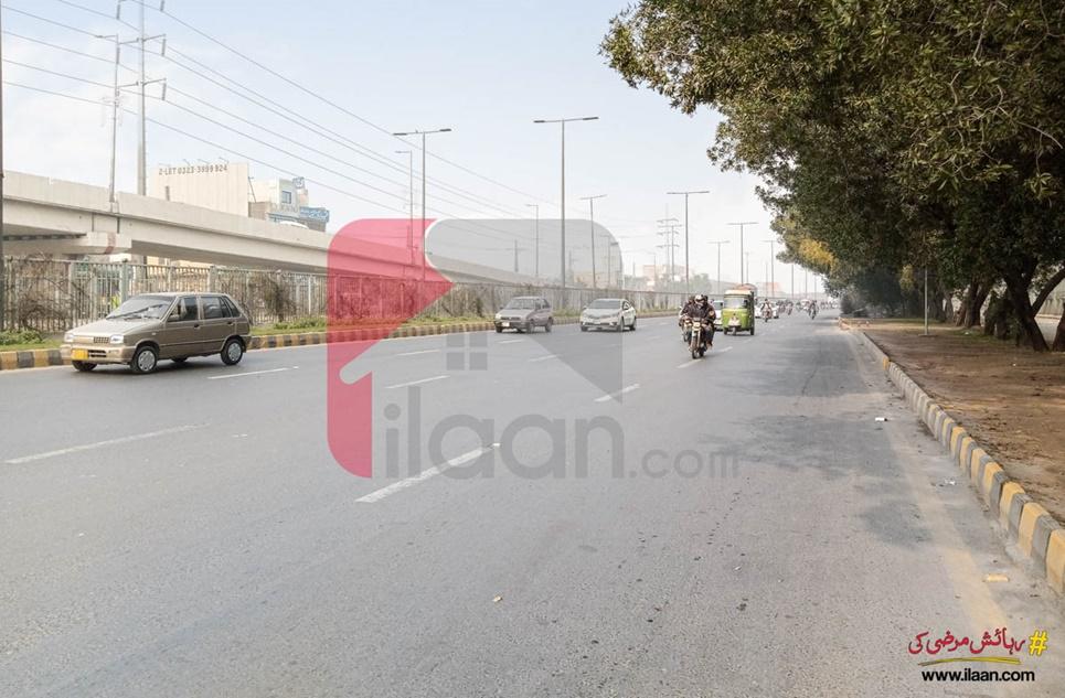 Hamza Town,Lahore, Pakistan