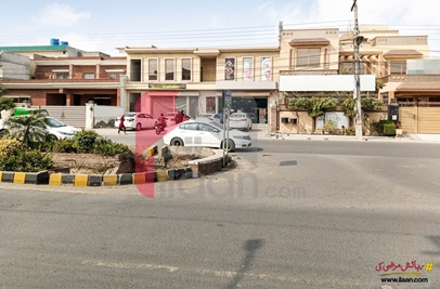 2 Kanal Commercial Plot (Plot no 6) for Sale in Block N2, Phase 2, Wapda Town, Lahore