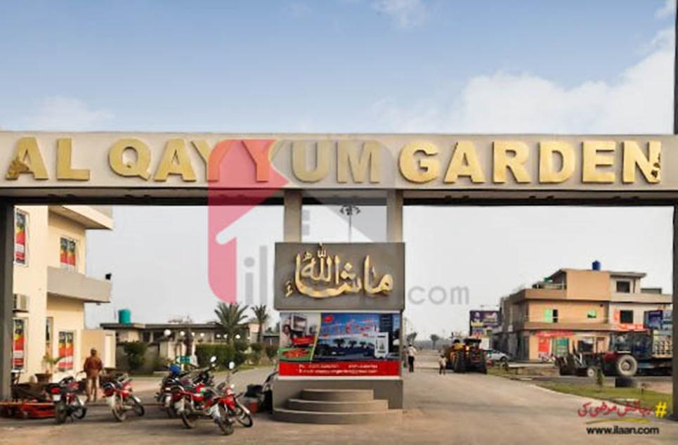 Al Qayum Garden,Lahore, Pakistan