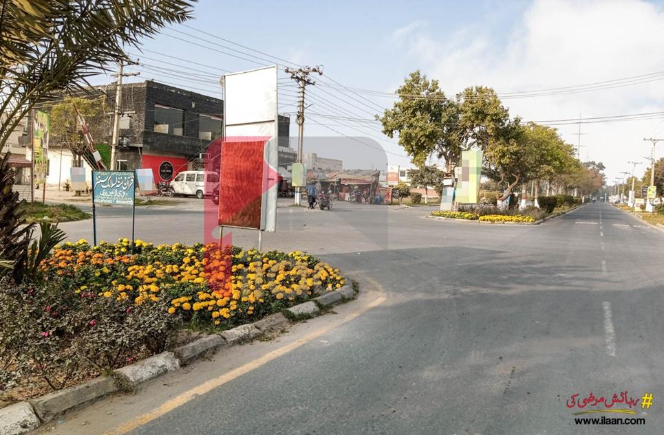 Block A, UET Housing Society, Lahore, Pakistan