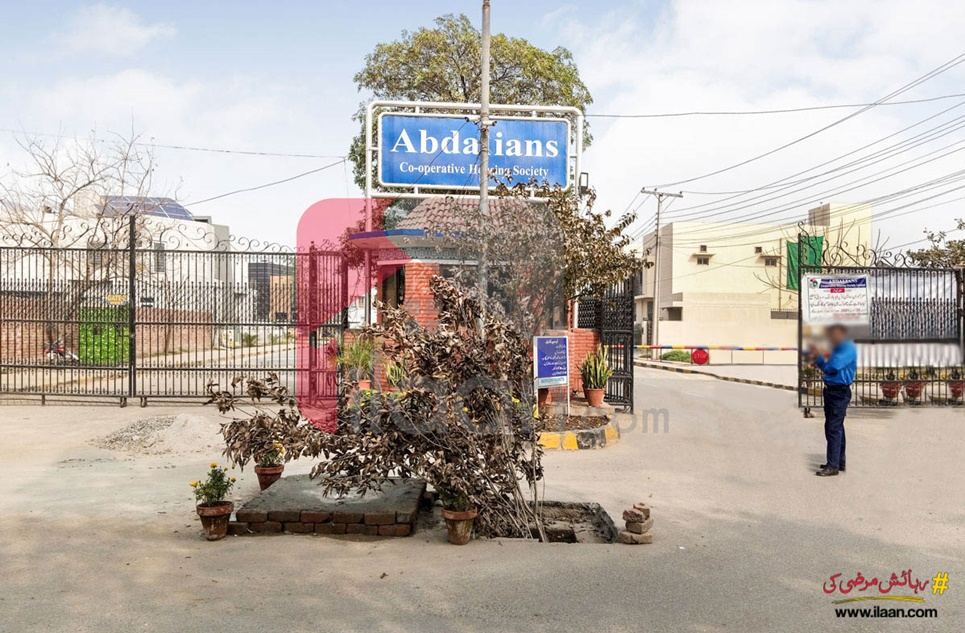 Abdalian Cooperative Housing Society,Lahore, Pakistan