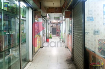 11' By 13' Shop for Sale (Basement) in Silver City, G-11 Markaz, Islamabad